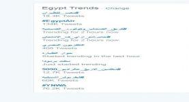 هاشتاج الطائرة المصرية يتصدر عربيا وعالمياً