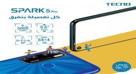 """""""تكنو موبايل"""" تعلن بدء  الحجز المسبق لهاتفها الجديد Spark 5 Pro  المجهز بخمس كاميرات قبل الإطلاق الرسمى  فى السوق المصرى بسعر  2049 وضمان 100 يوم علي الشاشة"""