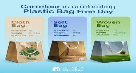 كارفور تطلق تصاميم جديدة للأكياس الصديقة للبيئة احتفالا باليوم العالمي للحد من استخدام الأكياس البلاستيكية
