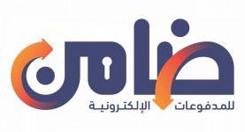 """شراكة بين بنك مصر و """"ضامن"""" لتعزيز عملية الدفع الإلكتروني"""