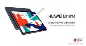 هواوي تعلن الإطلاق الرسمي لأجهزتها اللوحية MatePad وMatePad Pro في السوق المصري
