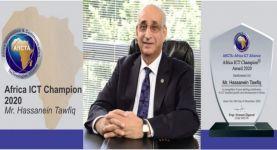"""""""حسانين توفيق""""  رئيس مجلس إدارة شركة  ACTيفوز بلقب بطل إفريقيا في المعلوماتية لعام 2020"""