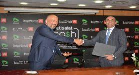 """""""اتصالات مصر"""" تتعاون مع بنك القاهرة لتقديم أفضل الخدمات والمنتجات البنكية الجديدة لعملاء """"اتصالات كاش""""*"""