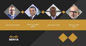 «بنية» تعلن تشكيل «مجلس استشاري عالمي» يضم خبرات دولية في البنية التحتية للاتصالات والاقتصاد