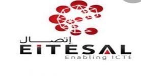 """""""اتصال"""" تدعو مجتمع المعلوماتية ومنظمات المجتمع المدني  للتعاون  لرسم """"خارطة طريق"""" لصناعة البرمجيات المصرية"""