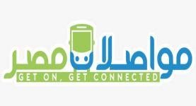 """""""مواصلات مصر""""  تعزز خدماتها في السوق المصرية من خلال 54 خط داخلي وخارحي"""