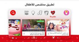 إطلاق تطبيق YouTube Kids في الشرق الأوسط وشمال أفريقيا المخصص للعائلات